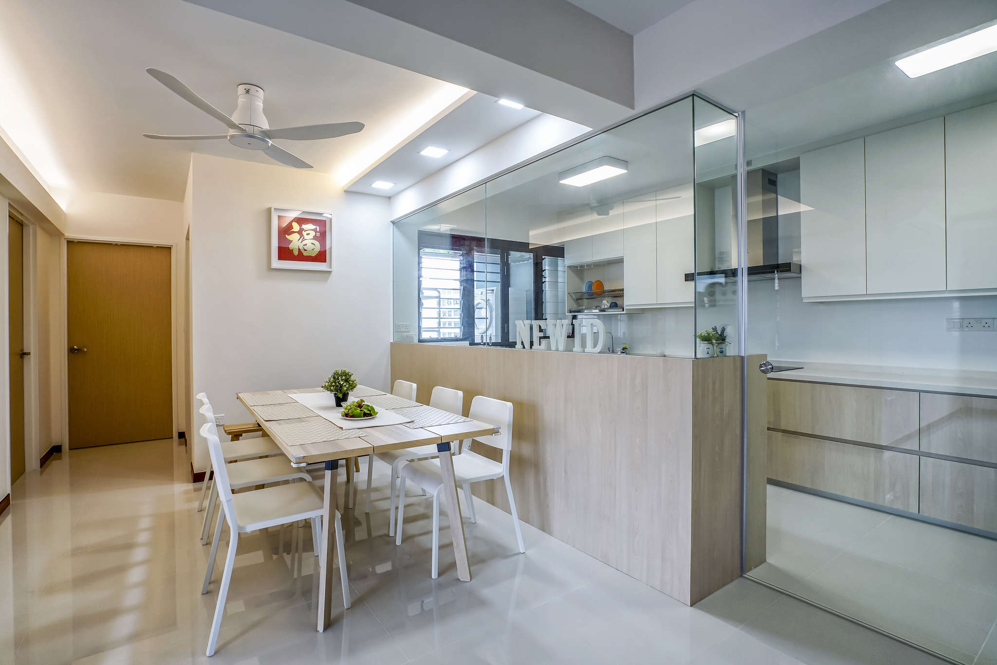 601A Tampines