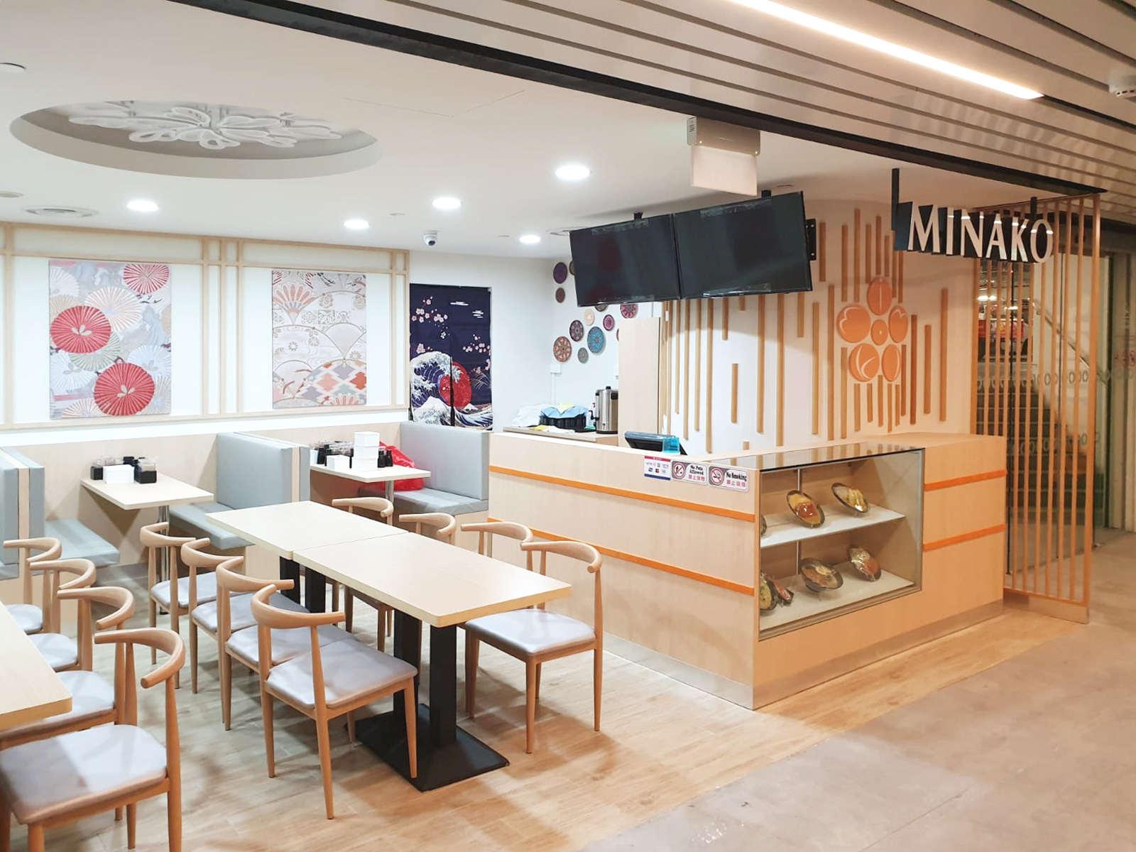 Japanese F&B Restaurant – Singpost Centre